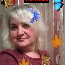 Фотография девушки Леночка, 50 лет из г. Новокузнецк
