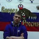Say Lay, 28 из г. Пермь.